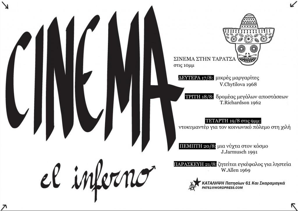 cinema2t